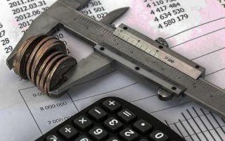 Какие налоги платит тсж 2020 — какие должны платить, в многоквартирном доме
