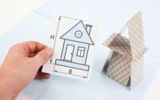 Налог на дарение имущества 2020 — не родственнику, родственнику, налоговый кодекс, по договору дарения