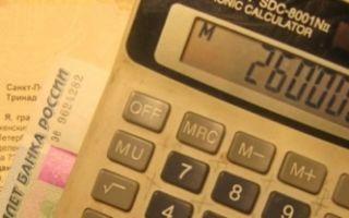 Максимальная сумма налогового вычета при покупке квартиры 2020 — какая, размер