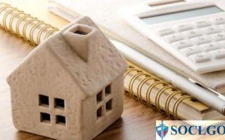 Документы для налогового вычета за квартиру 2020 — список, для подачи, возврат, комплект, перечень, какие нужны