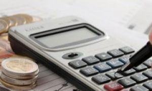 Платят ли инвалиды земельный налог 2020 — 2 группы, льготы, 1 группы