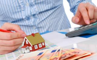 Налог на имущество на апартаменты 2020 — физических лиц, юридических лиц, ставка
