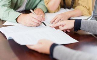 Ипотека на новостройку (ипотечный кредит) 2020 — купить квартиру, по военной, сбербанк, выгодная, оформление, порядок покупки, как взять