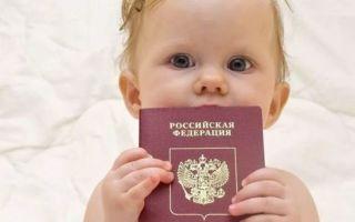 Прописка в квартире (регистрация) 2020 — что нужно, необходимые документы, ребенка, в ипотечной, что дает, правила, чем грозит собственнику, с долевой собственностью, в приватизированной, в муниципальной