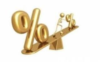 Налог на дачу 2020 — для пенсионеров, в снт, на имущество, как узнать, надо ли платить