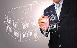 Обязанности управляющей компании многоквартирных домов 2020 — права, по содержанию