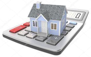 Налог на имущество на автомобиль для юридических лиц 2020 — кто платит