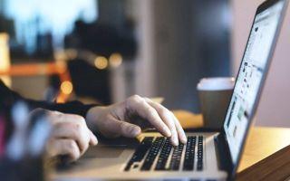 Смена прописки ип (регистрации) 2020 — если поменял, что делать, перерегистрация, смена адреса