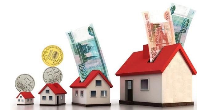 Оплата налога на имущество 2020 - физических лиц, онлайн, льготы, юридических, до какого числа, сроки, организаций, уплата