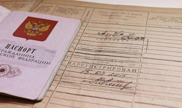 Сколько можно жить без прописки (без регистрации) 2020 - в паспорте, после выписки, штраф, сколько дней, находиться, быть
