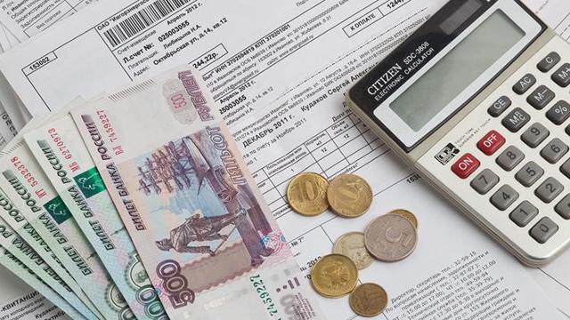 Долги по коммунальным платежам предыдущего собственника 2020 - закон, квартиры