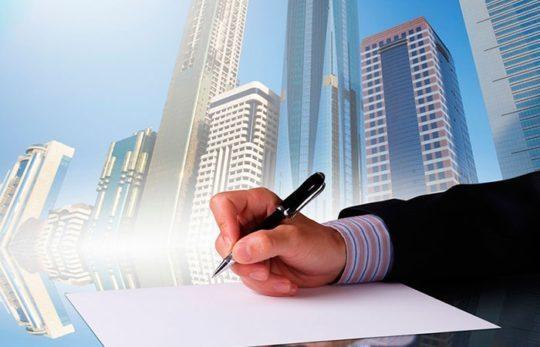 Покупка квартиры с долгами по коммунальным платежам 2020 - по ЖКХ