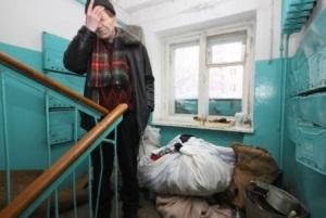 Правила пользования жилыми помещениями в многоквартирных домах 2020 - проживания