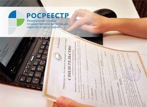 Какие документы нужны для продажи земельного участка 2020 - перечень, список, пакет