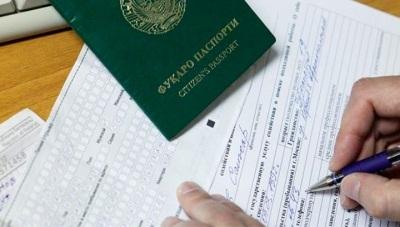Где сделать прописку (регистрацию) 2020 - временную, по месту жительства