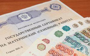 Ипотека на участок под ИЖС 2020 - Сбербанк, ВТБ, банки, на земельный, Россельхозбанк