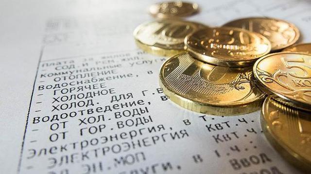 Компенсация за коммунальные платежи ветеранам боевых действий 2020 - льготы, за коммунальные услуги, по оплате, ЖКХ