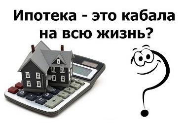 Налоговый вычет при покупке квартиры в новостройке 2020 - за ремонт, на стройматериалы, условия получения, по ипотеке, по ДДУ, на отделку