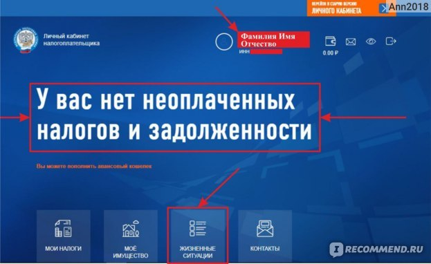 Как подать документы на налоговый вычет онлайн 2020 - через личный кабинет, через Госуслуги, подать, 3-НДФЛ, заявление, как получить