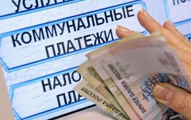 Взыскание долгов по ЖКХ 2020 - пени, за просрочку, срок давности, порядок
