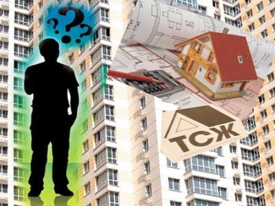 Ликвидация ТСЖ 2020 - пошаговая инструкция, ЖК РФ, процедура, по решению собственников, суда, общим собранием, долги, порядок, последствия для жильцов