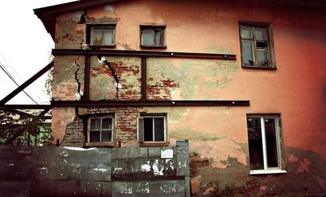 Признание многоквартирного дома аварийным и подлежащим сносу 2020 - для проживания. ветхим, процент износа