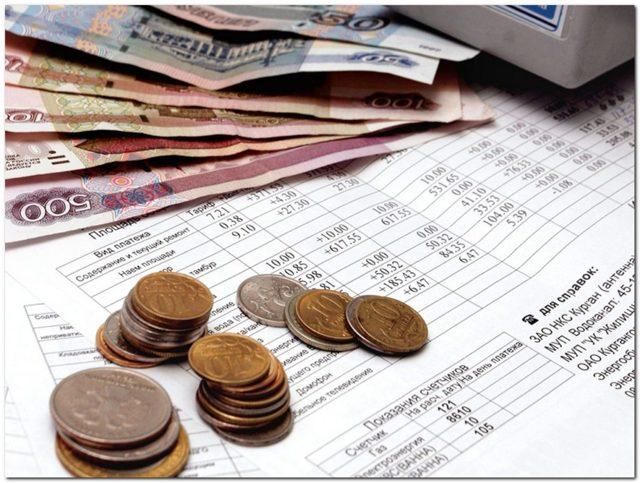 Размер коммунальных платежей 2020 - средний, от количества прописанных