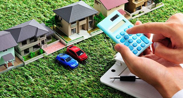 cтоимость по кадастру 2020 - земельного участка, недвижимости, квартиры