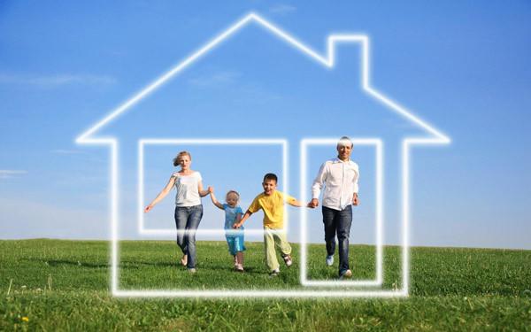 Порядок приватизации 2020 - квартиры, садового участка, земельного участка, жилья, земли под частным домом