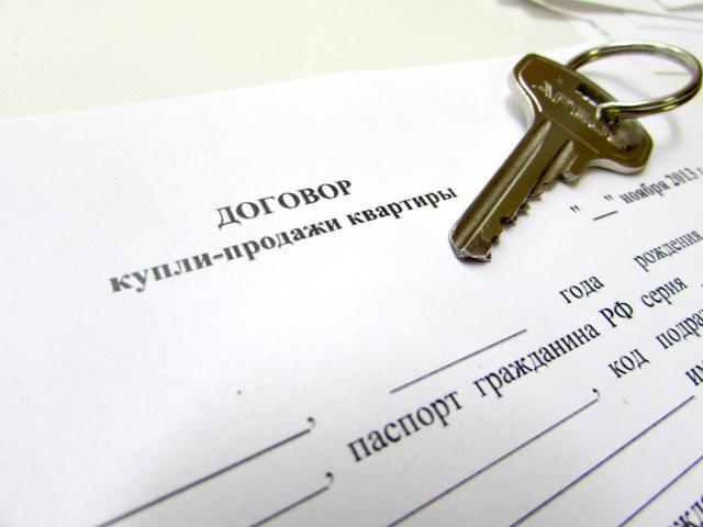 Правоустанавливающие документы на земельный участок 2020 - что это, использование без документов, список, что является