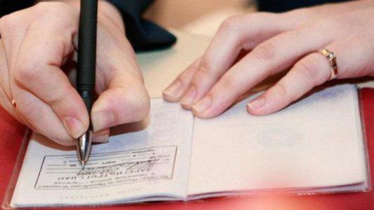 Прописка в частном доме (регистрация) 2020 - через МФЦ, без права собственности, какие документы нужны, временная, постоянная