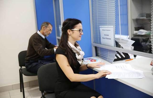 Прописка новорожденного (регистрация) 2020 - какие документы нужны, сроки, штрафы, по месту жительства матери, отца, через Госуслуги, МФЦ