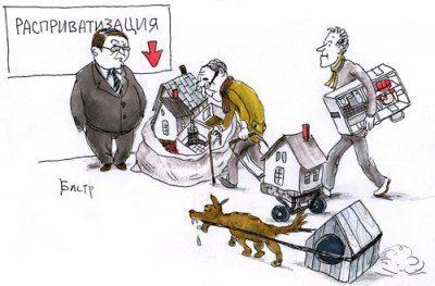 Отмена приватизации (расприватизация, деприватизация) 2020 - квартиры, через суд, исковое заявление