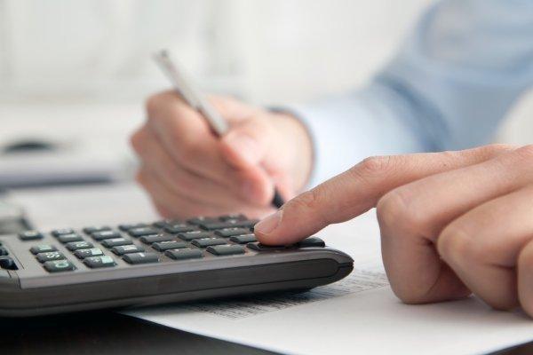 Расчет налога на имущество 2020 - как рассчитывается, физических лиц, организации, как начисляется, пример