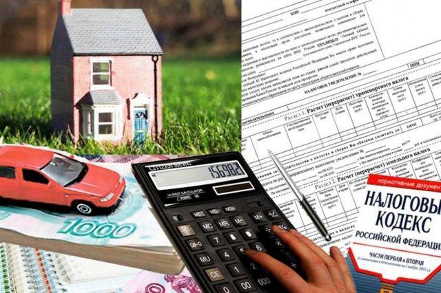 Как оплатить налог на имущество 2020 - физических лиц, юридических лиц, онлайн, через Сбербанк