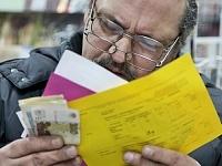 Как платить ЖКХ напрямую поставщику 2020 - коммунальные платежи, оплата, закон