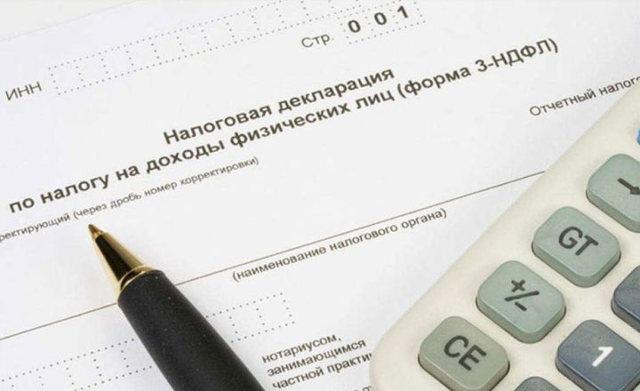 За какой период можно получить налоговый вычет 2020 - вернуть, срок, за квартиру