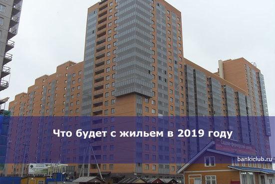 Ставка налога на движимое имущество 2020 - юридических лиц, физических лиц, организаций