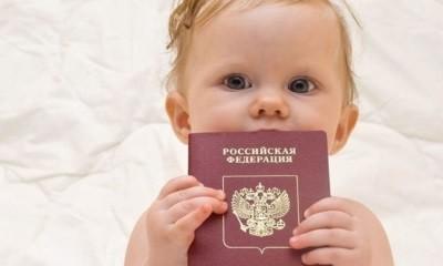 Штраф за отсутствие прописки (регистрации) 2020 - за просроченную, проживание без регистрации, за несвоевременую, по месту жительства, в России, новорожденного, у ребенка