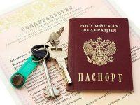 Что делать, если нет прописки (регистрации) 2020 - в паспорте, просрочена, постоянной