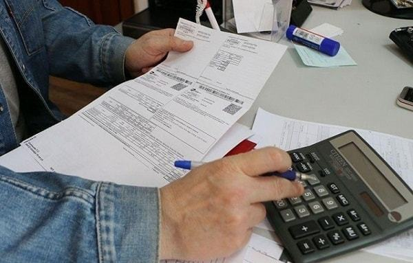 Как не платить квартплату законно 2020 - коммунальные платежи