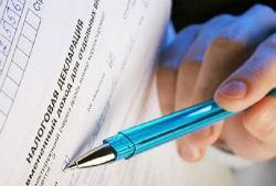 Возврат налога на имущество 2020 - заявление, физических лиц, пенсионерам, документы, декларация
