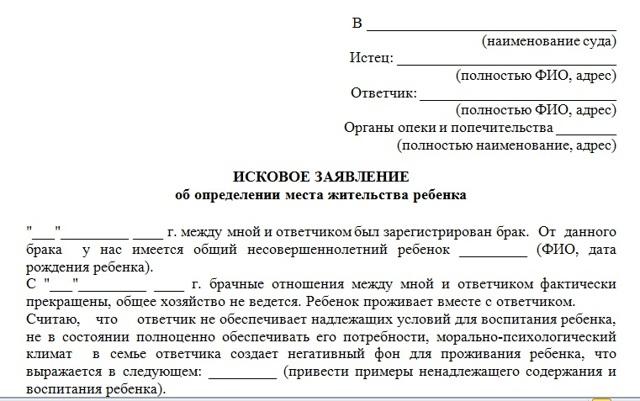 Документы на прописку в паспортный стол (регистрацию) 2020 - временную, для оформления, необходимые, новорожденного, собственнику