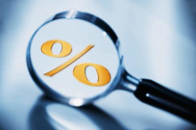 Сколько раз можно получить налоговый вычет 2020 - имущественный, воспользоваться, получить, подавать, использовать, брать, оформлять, сколько предоставляется