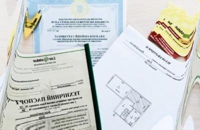 Срок действия технического паспорта на квартиру 2020 - годности