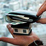Ставка налога на имущество организаций 2020 - сколько составляет, максимальная, процентная