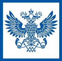 Сколько делается временная прописка (регистрация) 2020 - по времени, в паспортном столе, для граждан РФ