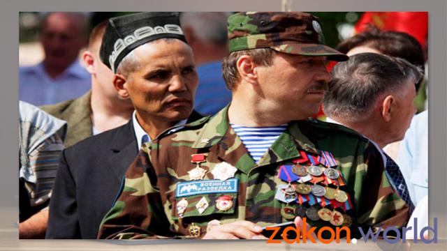 Земельный налог для ветеранов боевых действий 2020 - освобождение, льготы, платит ли
