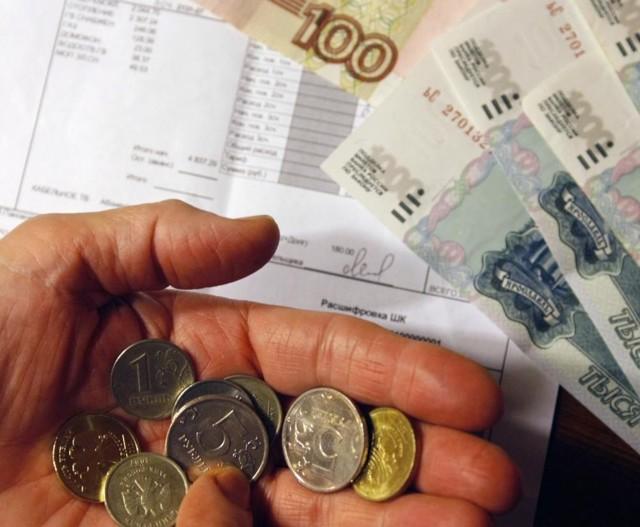 Срок погашения задолженности по коммунальным платежам 2020 - где узнать, ЖКХ, судебная практика