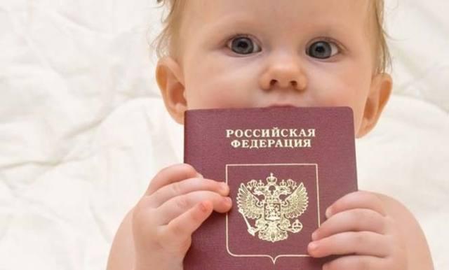Документы для прописки в квартиру собственника (регистрации) 2020 - ребенка, перечень, постоянной, временной, нужно ли согласие, образец заполнения заявления
